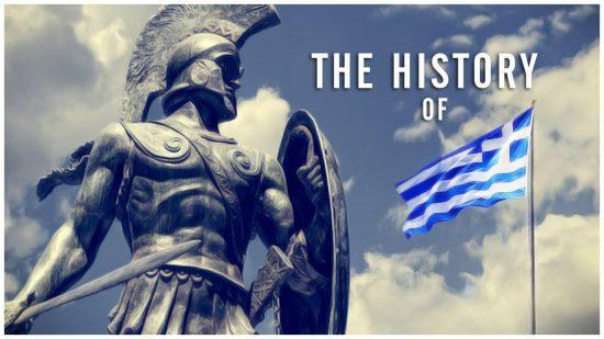 Έλληνες, οι χουβαρντάδες της ιστορίας