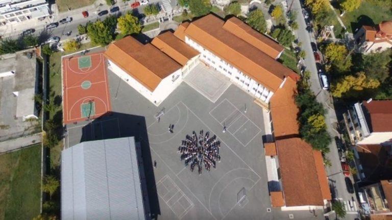 Φοβερό βίντεο! Αυτή είναι η Ελληνική Νεολαία! Μαθητές σχημάτισαν τον «Ήλιο της Βεργίνας» στα Γρεβενά