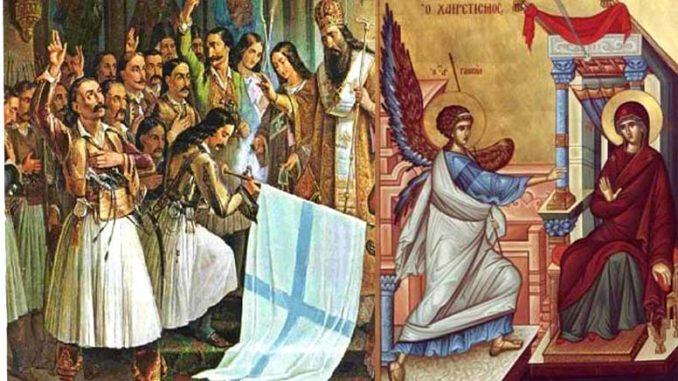 Μήνυμα Γ. Λαγού για την 25η Μαρτίου – Όλοι μαζί οι Έλληνες ενωμένοι συνεχίζουμε τον αγώνα