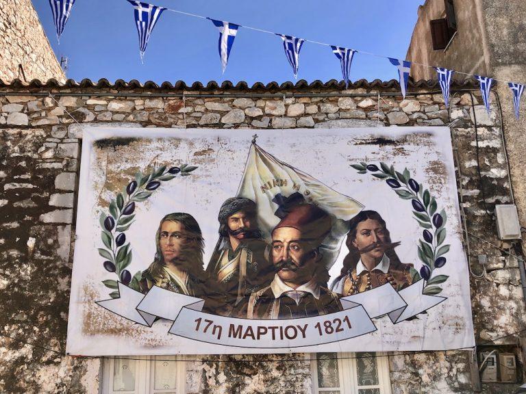 17 Μαρτίου 1821 – «Νίκη ή Θάνατος»