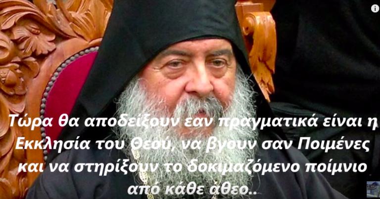 ΈΚΤΑΚΤΗ ΑΝΑΚΟΙΝΩΣΗ !!! ΑΠΟ ΤΟΝ Π. ΜΕΘΟΔΙΟ Ιεράς Μονής Εσφιγμένου