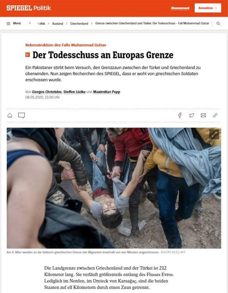 """Γ. Λαγός μόνος του ενάντια στο Spiegel που μιλά για νεκρούς λαθρομετανάστες. """"Θα ζητήσετε συγγνώμη από την Ελλάδα"""""""