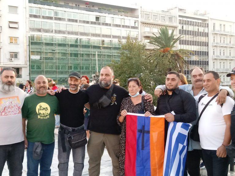 H ΕΛΑΣΥΝ στο πλευρό των Αρμενίων αδερφών μας