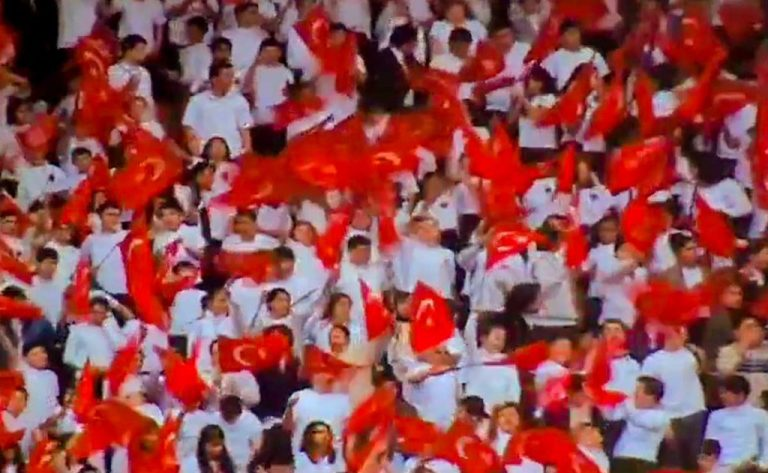 Ημέρα τουρκικής σημαίας στο Εθνικό Μουσείο Σύγχρονης Τέχνης