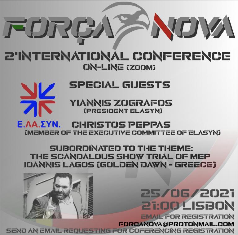 Χολή από την… Φυλλάδα των Συντακτών για την αποψινή εκδήλωση της Força Nova για τον Γιάννη Λαγό
