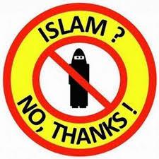 Υπόγραψε και εσύ: Όχι στην Ισλαμοποίηση και τον εποικισμό της Ελλάδας!