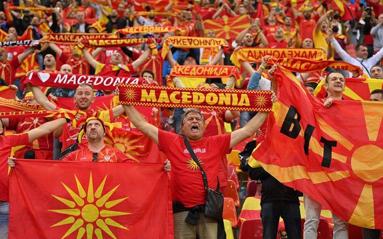 """Ερώτηση Γ. Λαγού στην Κομισιόν για την χρήση του όρου """"Μακεδονία"""" από τους Σκοπιανούς στο EURO 2020"""