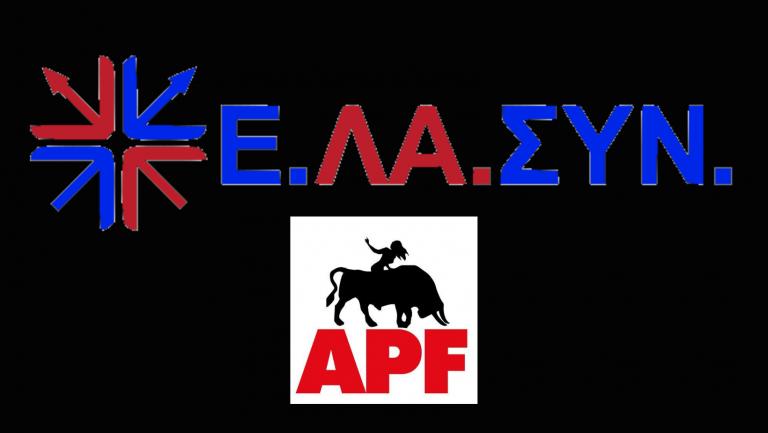 Η ομιλία του Γ.Ζωγράφου και ο χαιρετισμός του Γ.Λαγού στο συνέδριο του APF στο Βελιγράδι (βίντεο)